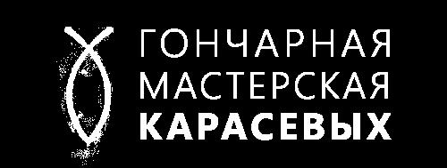 Магазин Гончарная Мастерская Карасевых
